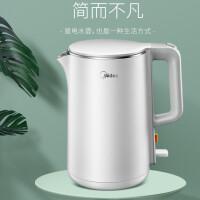 美的电热水壶HJ1515a自动断电1.5升家用304不锈钢双层防烫烧水壶