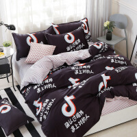 四件套床上用品被套宿舍1.2m米单人学生床单三件套3寝室被子定制