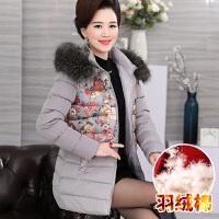 妈妈装冬装羽绒外套加厚保暖中年女棉袄中长款40岁50妇女棉衣 浅灰色 灰色