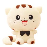 儿童大号礼物女生毛绒玩具可爱小猫咪公仔抱枕大脸猫玩偶娃娃
