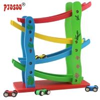 儿童早教益智启蒙玩具1-2-3周岁宝宝轨道小汽车滑行小车模型男孩