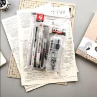 【单件包邮】晨光文具答题卡考试专用套装高考公务员中性笔2B涂卡铅笔HAGP1043