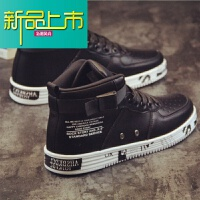 新品上市高帮帆布鞋男韩版潮流百搭男生板鞋潮鞋鬼步增高的男街舞鞋子 黑色 2190