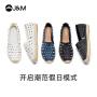 jm快乐玛丽2020秋季新款潮铆钉麻底透气舒适帆布鞋渔夫鞋女鞋