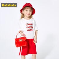 巴拉巴拉童装宝宝洋气套装女童小童休闲夏装新款儿童T恤短裤