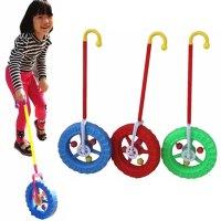 户外玩具地龙圈实心滚铁圈风火轮滚铁环儿童怀旧玩具手推轮铁环