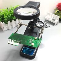 台式放大镜20倍带电源带灯支架多功能电焊手机主板维修工作台
