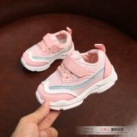 女宝宝运动鞋3岁儿童1夏季2网面4透气5男童6女童休闲鞋秋小童鞋子