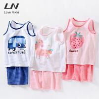 儿童睡衣套装夏季薄款可爱男童女童宝宝家居服婴儿背心纯棉空调服