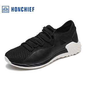 红蜻蜓旗下品牌  HONCHIEF  男鞋休闲鞋秋冬鞋子男板鞋KYA8010