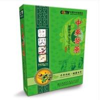 中华医药 健康有道 18CD+2DVD 千年传承 健康百年 传统医药文化