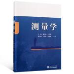 测量学 :臧立娟,王凤艳;副:王明常,贾俊乾,于 武汉大学出版社