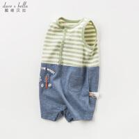 [2件3折价:59.1]davebella戴维贝拉夏装新款男童连体衣婴幼儿拼接短爬DBA9568
