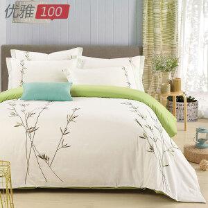 【领券立减100元】优雅100 纯棉贡缎绣花刺绣四件套 床单 被罩 被套 枕套