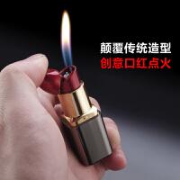 充气打火机创意趣玩女生口红打火机个性个性轻便