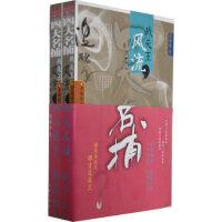 《名捕战天王:》,温瑞安,作家出版社,9787506366496