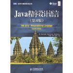 Java程序设计语言(第4版)/图灵计算机科学丛书,(美)阿诺德,(美)戈斯林,(美)霍姆斯 ,陈昊鹏,人民邮电出版社