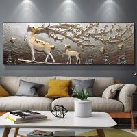 客厅装饰画沙发背景墙3D立体浮雕挂画招财麋鹿简约现代壁画 70*220CM 35mm厚板 独立