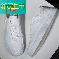 新品上市19春季新款小白鞋男士休闲帆布板鞋韩版潮流白鞋百搭鞋子男潮鞋