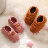 儿童拖鞋秋冬季地板鞋宝宝家居鞋棉拖1-3岁2包跟软底幼儿园外穿鞋