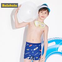 巴拉巴拉儿童泳裤男童分体游泳衣五分短裤青少年泳装套装度假泳帽