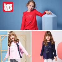 小猪班纳童装儿童打底衫中大童韩版上衣2017秋装新款女童长袖t恤