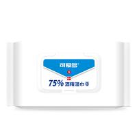 [学生开学必备】可爱多消毒湿巾75度酒精湿巾纸杀菌80片学生便携式湿纸巾大包装
