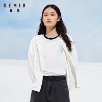 森马防晒防紫外线外套女2020夏新款ins韩版连帽夹克长袖针织遮阳
