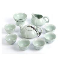汝窑茶具 石瓢壶10头茶具套装 开片汝瓷功夫茶具礼品