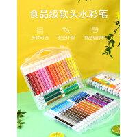 晨光儿童水彩笔套装24色水性食品级无毒可水洗软头双头小学生用初学者36色48色绘画美术生专用彩色笔