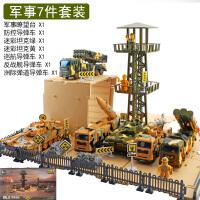大号儿童玩具车工程车套装男孩玩具挖土机挖掘压路机模型吊车铲车
