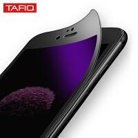 iphone6钢化膜苹果6s全屏全覆盖6plus抗蓝光手机水凝6p贴膜全包6sp防指纹保护防摔4.7