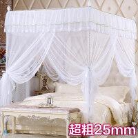 蚊帐三开门落地不锈钢方顶宫廷支架1.5米1.8m床双人家用1.2