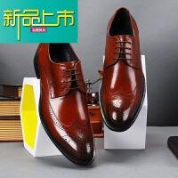 新品上市意大利雕花男鞋英伦男士商务正装皮鞋系带尖头鞋真皮德比鞋