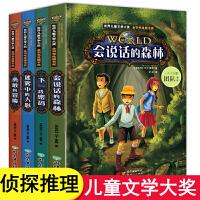 领�涣⒓�100元 我们的非凡小学全套12册中国版窗边的小豆豆儿童读物6-12岁一年级必读经典书目二年级三四年级课外阅读