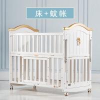 欧式婴儿床拼接大床实木摇篮床多功能宝宝bb床白色新生儿童床