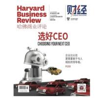 【2019年9月现货】哈佛商业评论杂志2019年9月第9期别让指标毁了公司/隐形团队的力量/商议合同新方法/三部帮助员