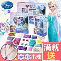 智高DIY手工串珠手链益智儿童玩具宝宝视力矫正女孩蘑菇钉穿珠子