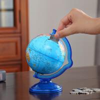 儿童存钱罐地球仪储蓄罐储钱罐创意成人可爱只进不出硬币塑料防摔