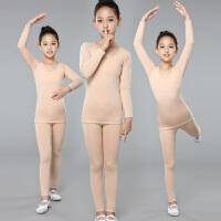 儿童肉色打底衣演出服练功服打底服舞蹈衣保暖衣春季女童