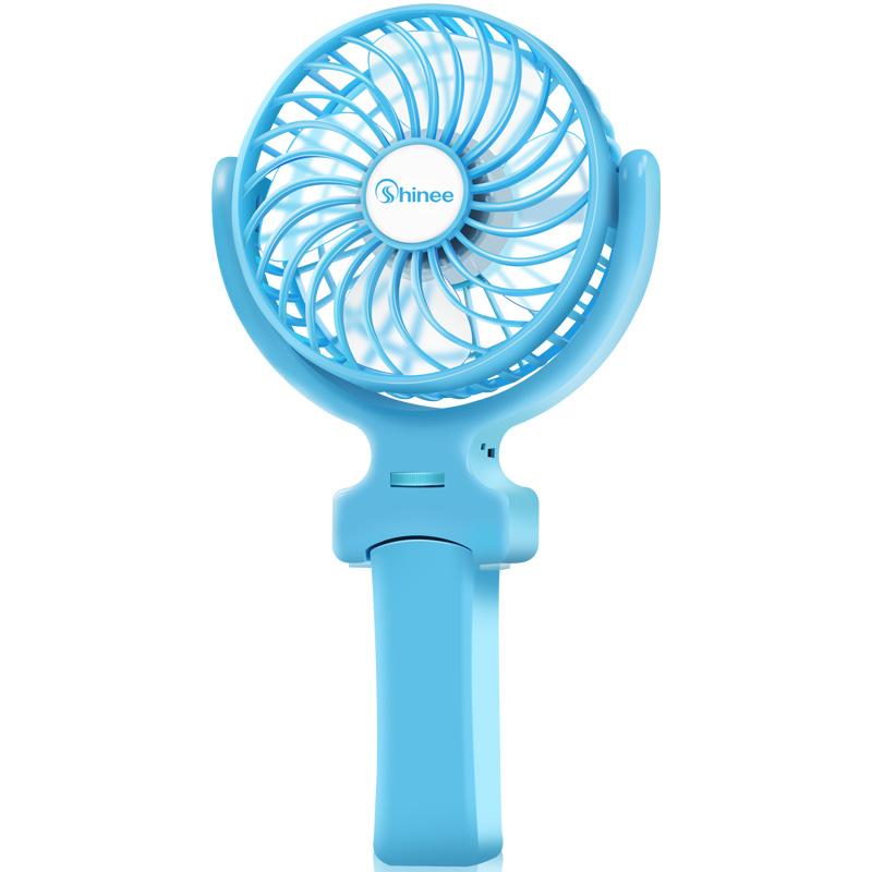 赛亿(Shinee)可充电风扇/USB手持小风扇/学生迷你便携可折叠台式移动小风扇FSC-02 小体积大风力,无极调