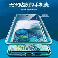 【双面玻璃】三星S20手机壳s20+全包防摔透明磁吸S20Ultra透明超薄保护套个性潮创意5G原装限量版女网红高档