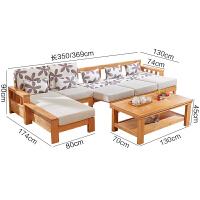 冬夏两用布艺沙发 组合客厅新中式家具套装现代简约冬夏两用布艺沙发小户型 +拉床 组合