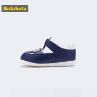 巴拉巴拉宝宝凉鞋1-3岁儿童鞋子男新款夏季羊皮鞋包头防踢鞋