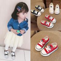 儿童帆布鞋女 春秋款小童板鞋男童小白鞋透气学生布鞋宝宝亲子鞋