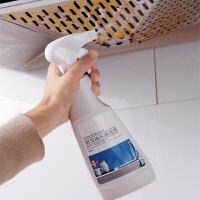 厨房重油污清洁剂去污抽油烟机清洗剂500ml家用去油强力除垢