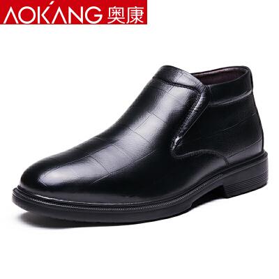 奥康(AOKANG)棉鞋男冬季保暖加绒新款男士棉皮鞋