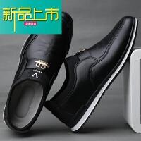 新品上市18新款鞋子皮鞋男韩版休闲鞋冬季二棉鞋加绒保暖男士秋季鞋 8802黑色 8802