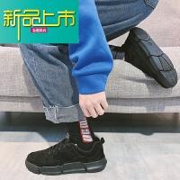 新品上市板鞋男韩版潮流百搭春季学生运动休闲鞋子复古港风增高老爹鞋男潮