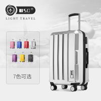【支持礼品卡】USO56 20寸登机箱 男女静音万向轮旅行李包 拉杆箱大容量防磨耐刮镜面旅行箱
